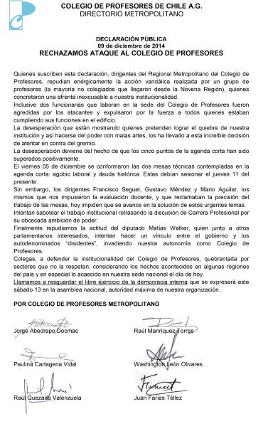 RECHAZAMOS ATAQUE AL COLEGIO DE PROFESORES