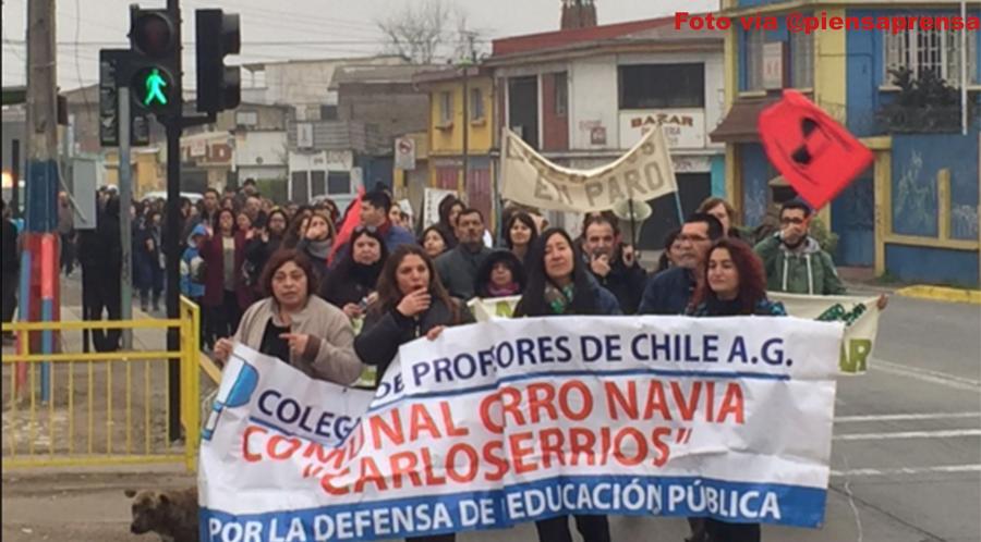 PARO DE PROFESORES DE CERRO NAVIA POR DÉFICIT DE LA CORPORACIÓN DE EDUCACIÓN