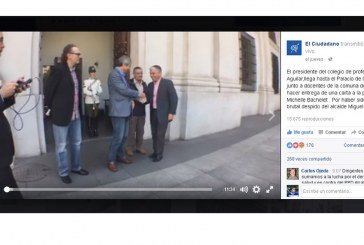 Video: Entrega de carta en La Moneda por caso Lo Espejo