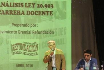 Seminario sobre 'Carrera Docente' genera gran interés en Providencia