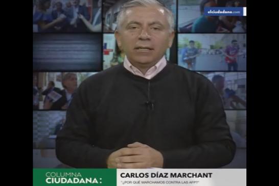 Presidente Metropolitano explica por qué profesores marcharán y votarán en plebiscito contra las AFP