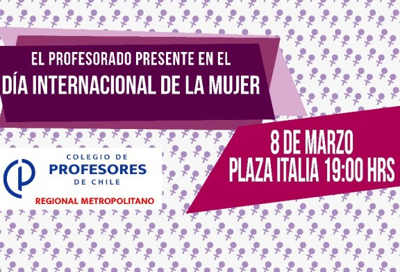 Este jueves marcharemos en el Día Internacional de la Mujer