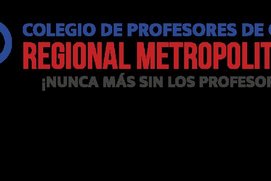 Llamado de nuestra dirigenta Clotilde Soto Calderón a unirse a la lucha y a marchar este jueves 4 de octubre.