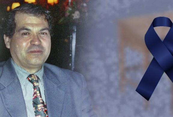 Pesar ante fallecimiento del profesor Carlos Vásquez Órdenes