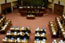 Importantes acuerdos de la Comisión de Educación de la Cámara Baja