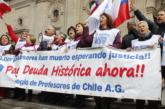 Con presencia de colegas afectadas se retoman reuniones de la Mesa por la Deuda Histórica