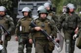¡Basta! Nuevos asesinatos de jóvenes por parte de Carabineros de Chile
