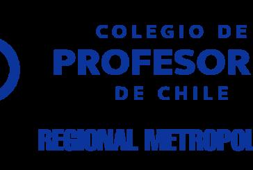 Plazos e instructivo para postular a Becas Gabriela Mistral 2018