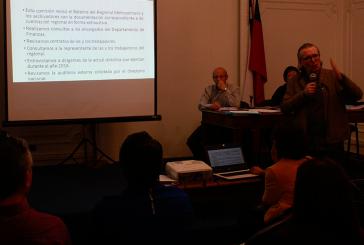 Comisión Revisora de cuentas analiza e informa sobre ejecución presupuestaria del 2016