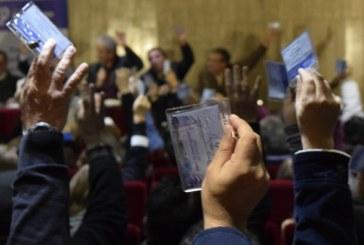 Casi 400 delegados participarán del Congreso Estatutario Nacional del gremio