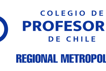 Listado de beneficiados con Beca Gabriela Mistral 2020