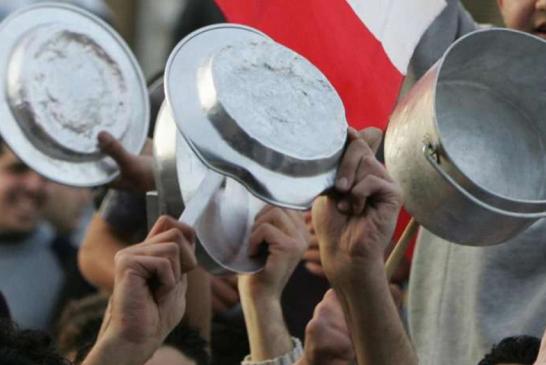 Declaración pública ante el estallido social en Chile
